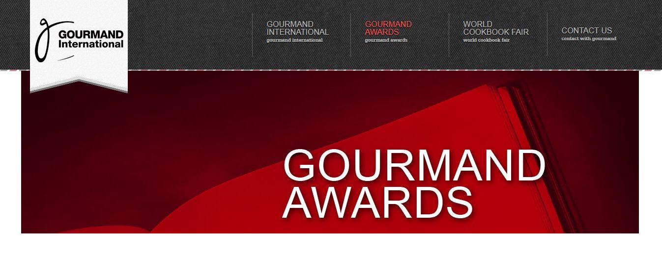 【ご報告】グルマン世界料理本大賞ファイナリストに選ばれました